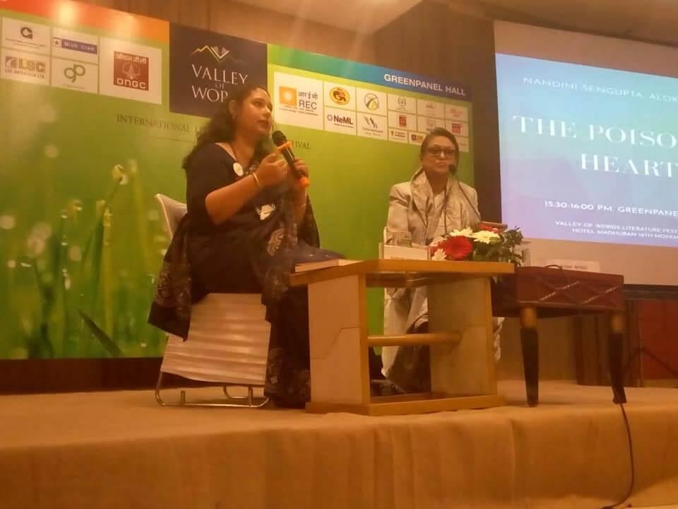 Valley of Words 2019 3 | Nandini Sengupta